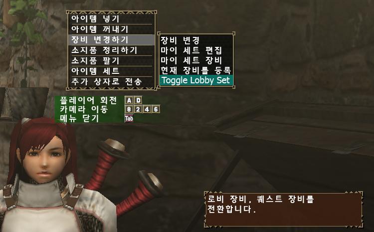 LobbySet2