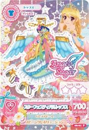 File:Premium Angely Sugar Card 6.jpg