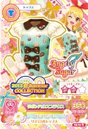 File:Premium Angely Sugar Card 7.jpg
