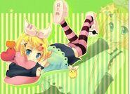 Cute rin