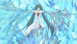 "Image of ""青い氷の城 (Aoi Koori no Shiro)"""