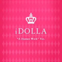 File:IDOLLA.jpg