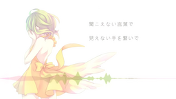 "Image of ""シアンの目 (Cyan no Me)"""