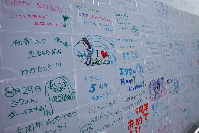 File:Natsu no Owari no 39 Matsuri - daytime07.jpg