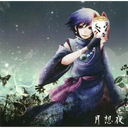 "Image of ""囃子唄 (Hayashi Uta)"""