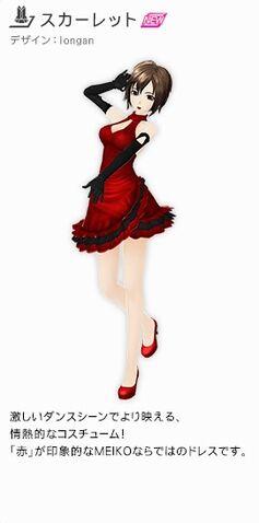 File:Scarlet.jpg