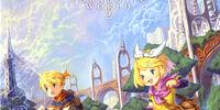 Torabotic World 2 (トラボティック・ワールド2)