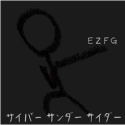File:EZFG album.jpg