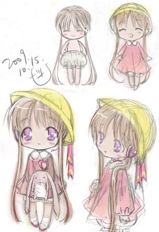 File:Tsukuyomi Ai concept.jpg