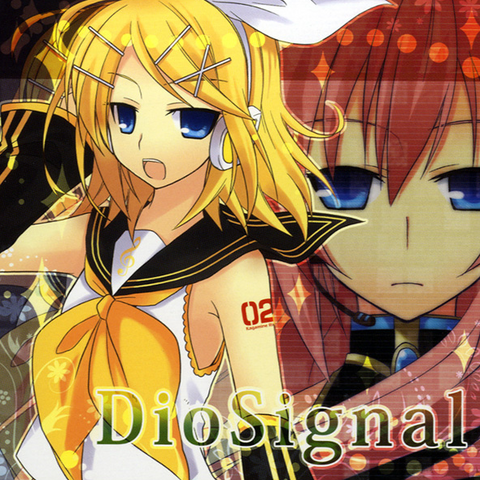 File:DioSignal.png