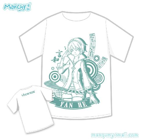 File:Yanhe shirt 1.png