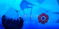 泥に眠る底に眠る (Doro ni Nemuru Soko ni Nemuru)
