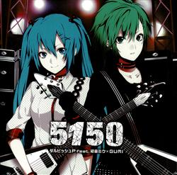 File:5150 album.png