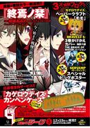 BMOD Manga