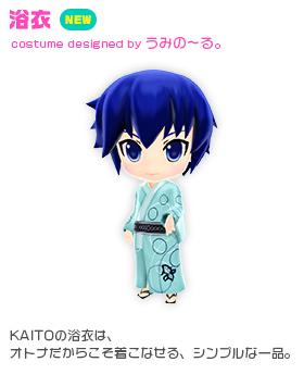 File:Costume yukata kaito.jpg