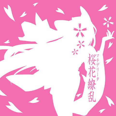File:Ouka Ryouran.jpg