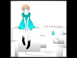 "Image of ""SAYONARA"""