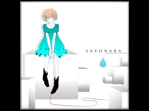 File:SAYONARA.jpg