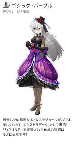 File:Gothic Purple.jpg