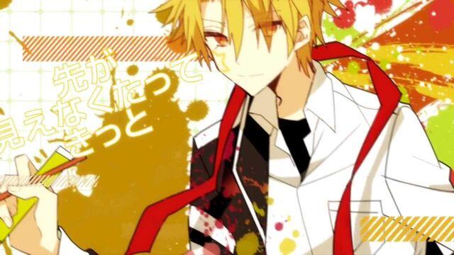 File:Garakuta Innocence.jpg