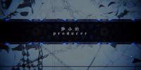渺小的producer (Miǎoxiǎo de producer)
