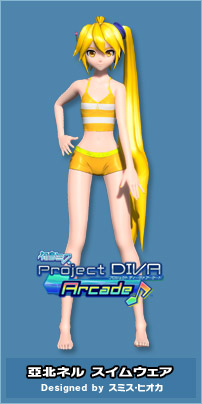 File:PDA NeruSwimwear.jpg