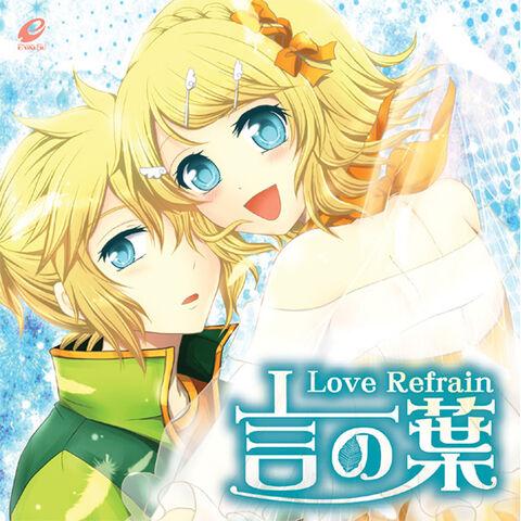 Archivo:Love Album.jpg
