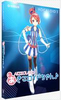File:200px Akikoloidchan box.png