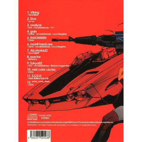 File:Hammer album back.jpg