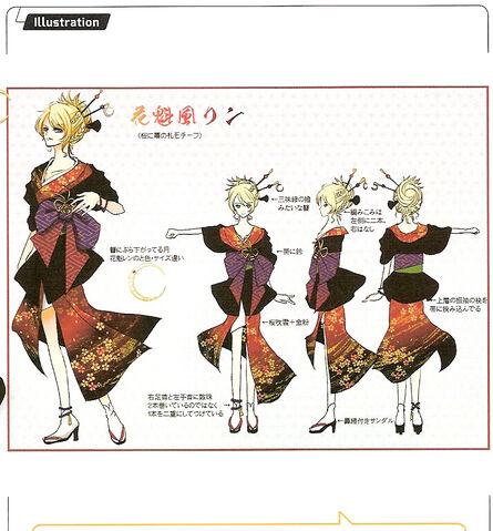 File:Ougetsu concept art.jpg