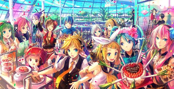 File:The Vocaloid.jpg