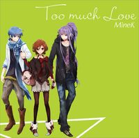 ToomuchLove