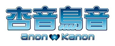 File:Anon&kanonlogo.png