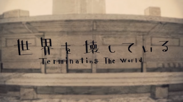 File:Terminating the World.png