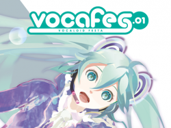 File:VOCAFES 01.png