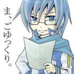 File:Sadamasa-P.jpg