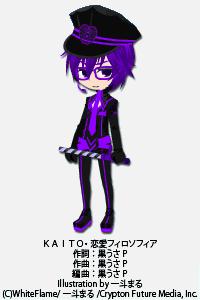 File:Love Philosophia Kaito TinierMe.png