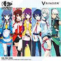 Vsinger poster