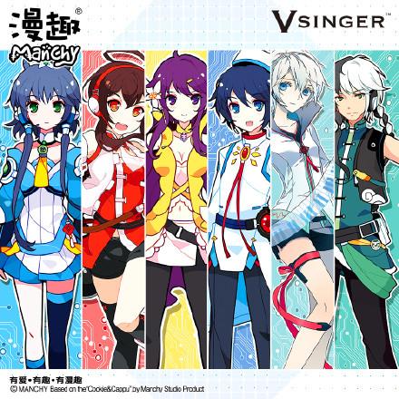File:Vsinger poster.jpg