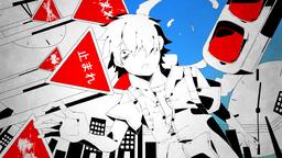 "Image of ""カゲロウデイズ (Kagerou Daze)"""