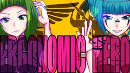 "Image of ""エルゴノミックヒーロー (Ergonomic Hero)"""