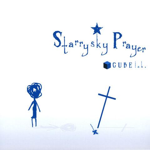 File:Starrysky Prayer.jpg