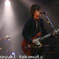 File:Takayuki Sakamoto.png