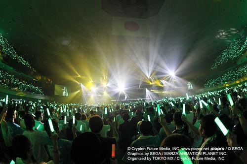 File:Magical Mirai 2015 audience.jpg