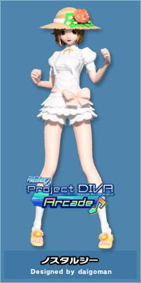 File:PDA Nostalgia.jpg