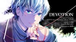 "Image of ""DEVOTION"""