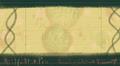 Thumbnail for version as of 23:11, September 19, 2015