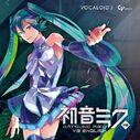 Miku English Pack