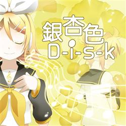 File:Ichouiro D-i-s-k.png