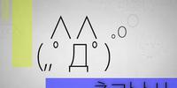 ネコトトリ (Nekototori)